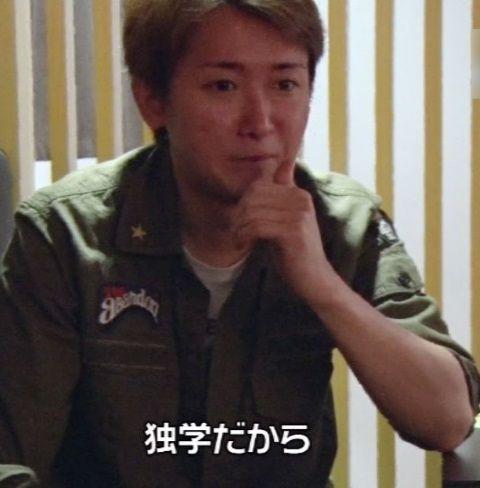 大野智_koten_002_08