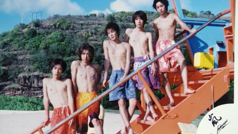 arashi_1999_1_2