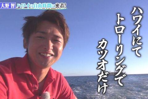 oonoshiyagarehawai_002_012