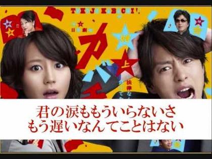 kouhaku2012 (7)