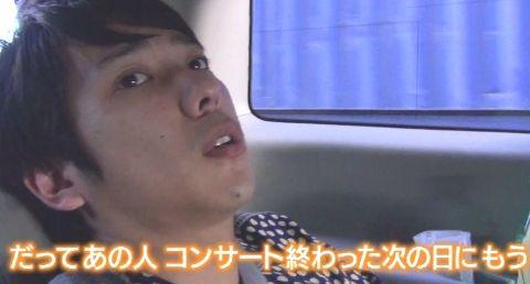 ninoshiyagareHawai_000_03