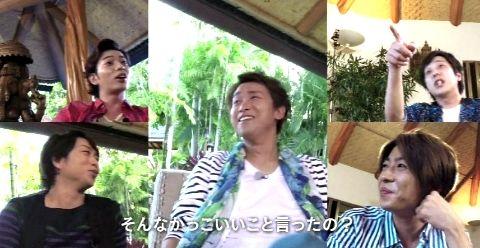 arashi_15_livedocu_011_07