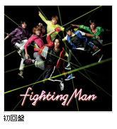 fightingmanLE