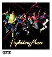 fightingmanRE