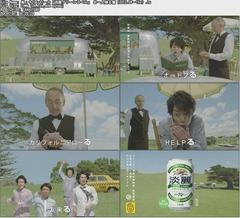 kirin_arashi_cm
