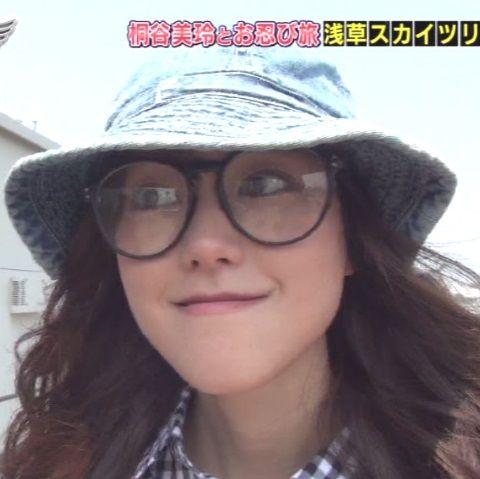 櫻井翔_桐谷美玲_20150912_001_15