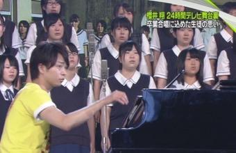 sakurai24_6