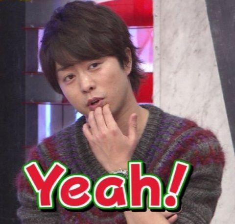 sakurai_shiyagare_sekaowa_000_1