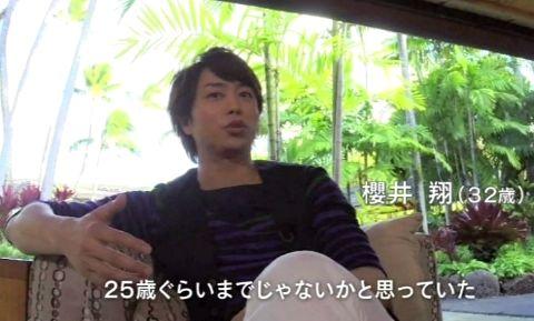 arashi_15_livedocu_009_13