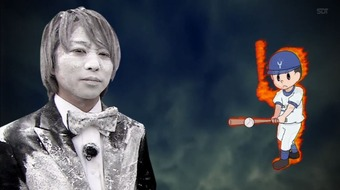 sakurai5