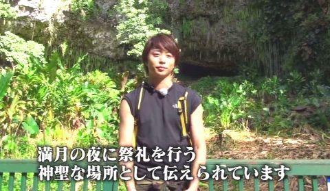 sakuraiHAWAI09_04