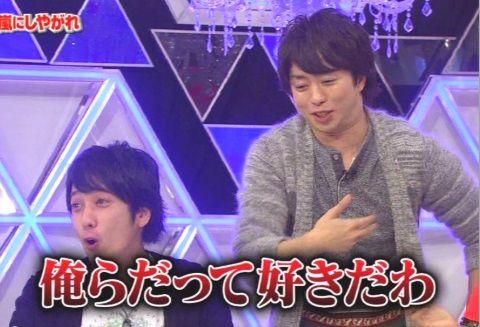 arashi_mai_010_07