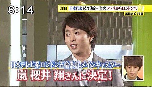 http://livedoor.blogimg.jp/ksisite005/imgs/4/9/492fcca3.jpg