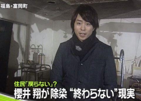 zero_sakurai_201503_08