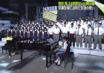 sakurai24_3