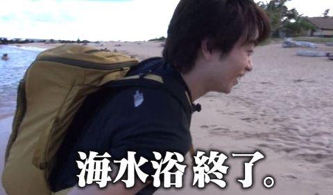 sakuraiHAWAI13_3