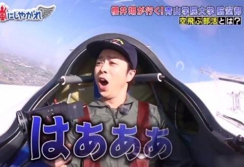 sakuraisyo_sora1