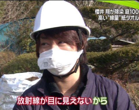zero_sakurai_201503_05