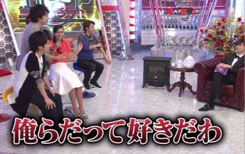 arashi_mai_010_08