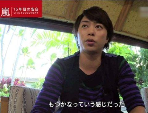 arashi_15_livedocu_009_17