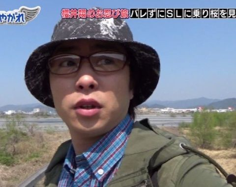 櫻井翔_sygr20150425_001_00