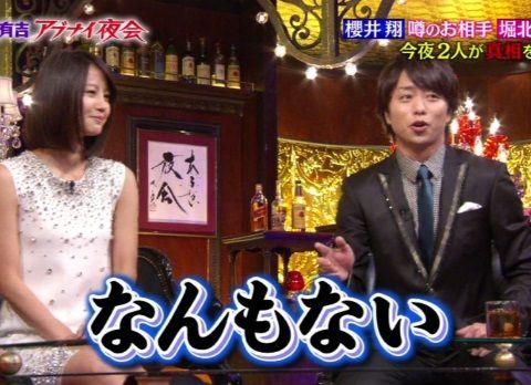 abunai_sakurai_horikita_012