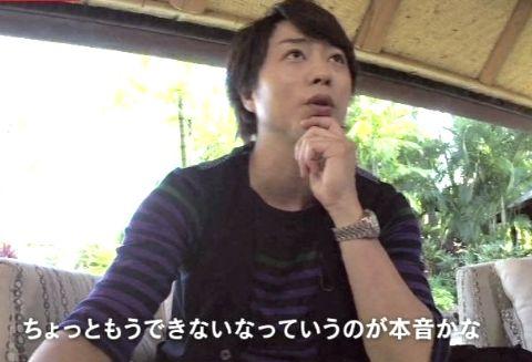 arashi_15_livedocu_005