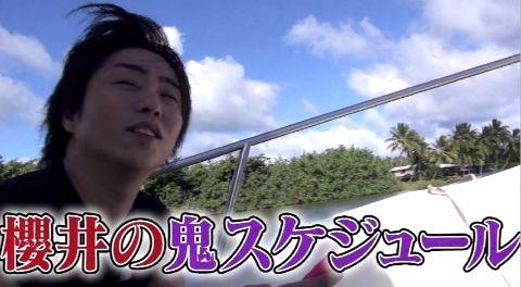sakuraiHAWAI10