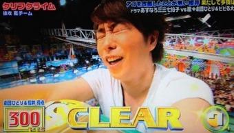 sakurai_vsarashi02