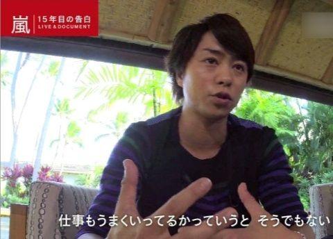 arashi_15_livedocu_009_15