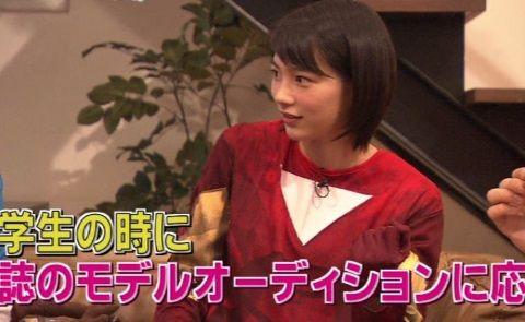 arashiya_20141220_0104