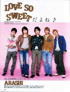 lovesosweet_04