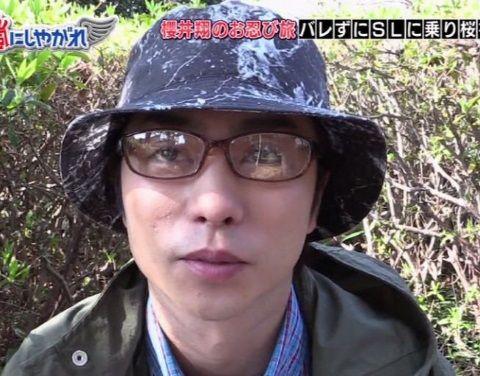 櫻井翔_sygr20150425_000_04