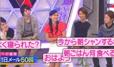 arashi_mai_000_07