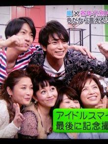 MJHIMIARA20130214 (10)