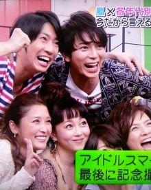 MJHIMIARA20130214 (8)