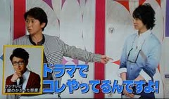 M5_arashi_haru_201204 on_mj (10)