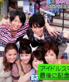 MJHIMIARA20130214 (5)