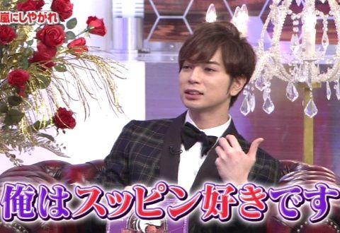 arashi_mai_010_06