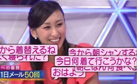 arashi_mai_000_071