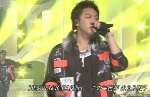 onsai_EXILE_0092