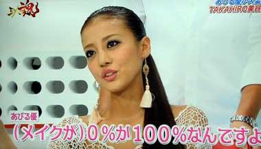 takahiro_abiru_40