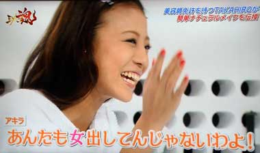 takahiro_abiru_75