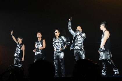 THE SECOND from EXILE (1)