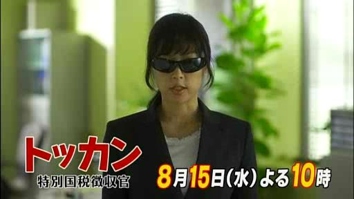 http://livedoor.blogimg.jp/ksisite009/imgs/0/2/02d19d57.jpg