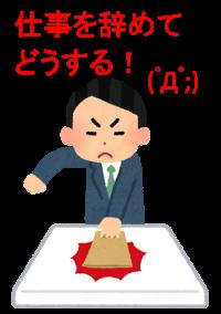banner_workman_w200