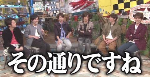 嵐_DAIGO_000_04