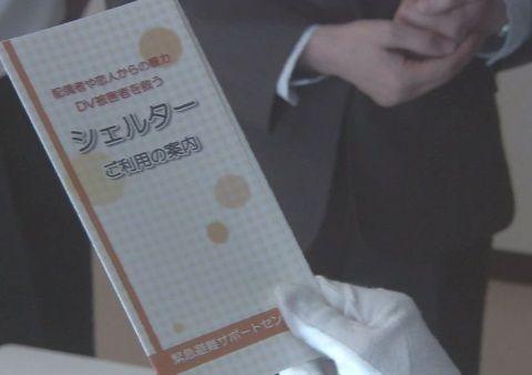 北川景子_tantan5wa_000_01