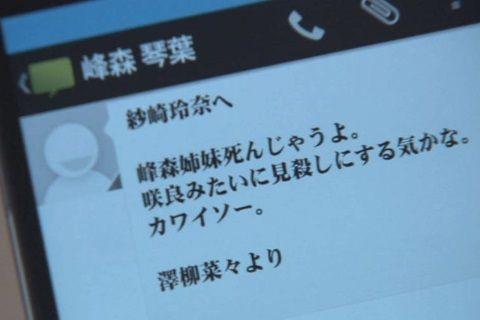 探偵の探偵_tantan10wa_000_01