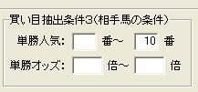 bsim04_06